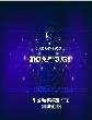 wenku_downloadListNews0.name